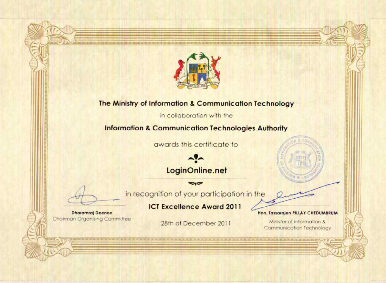 Log In ICT Excellence Award Certificate