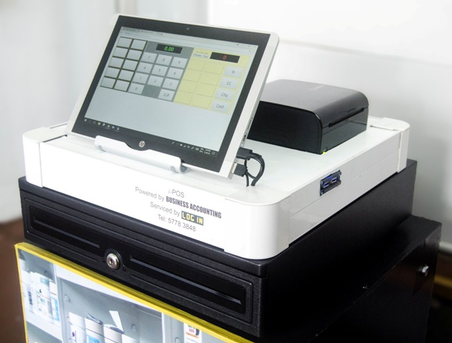 Log In POS System for pharmacies